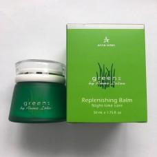 Ночной крем для сухой кожи, Greens Replenishing Balm, Anna Lotan