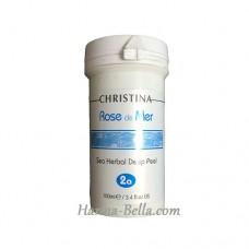 (шаг 2а) Пилинг (порошок) Rose de Mer Sea Herbal Deep Peel St 2a, 100g, Christina