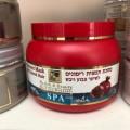 Маска для сухих и поврежденных волос с экстрактом граната, Health&Beauty Pomegranate extract Hair Mask 250 ml
