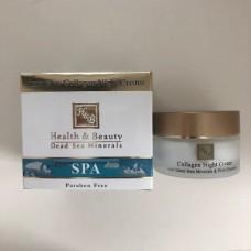 Интенсивный ночной крем с коллагеном, Health&Beauty Intensive Collagen Night cream 50 ml