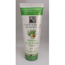 Интенсивный крем для рук с авокадо, Health&Beauty Treatment Hand & Nail Cream Enriched with Avocado Oil & Aloe Vera 100 ml