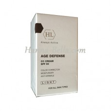 Holy Land CC Cream Age Defense SPF50 Light 50ml