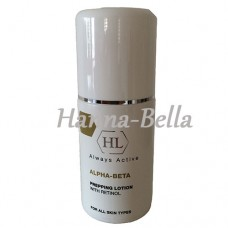 Подготовительный лосьон, HOLY LAND ALPHA-BETA &RETINOL PREPPING LOTION 250ml
