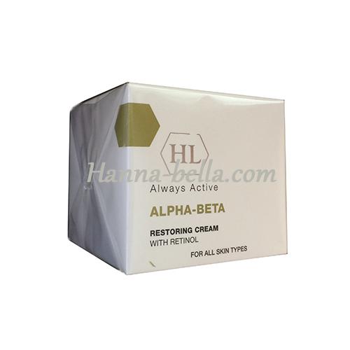 Альфа-бета святой земли, восстанавливающая кремовые 50 мл