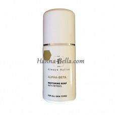 Восстанавливающее мыло с ретинолом, HOLY LAND Alpha-Beta Restoring Soap with Retinol 125ml