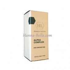 Гель для век, HOLY LAND ALPHA COMPLEX EYE CONTOUR GEL 15ml