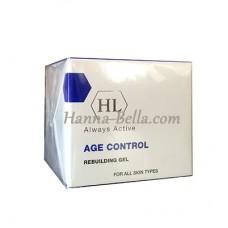 Восстанавливающий гель, Holy Land Age Control REBUILDING GEL, 50ml