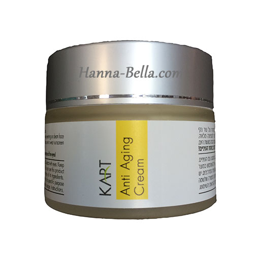 Buy Beta White Anti Aging Cream, Kart Without Intermediaries