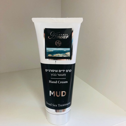 Shemen Amour Black Mud Hand Cream 100ml