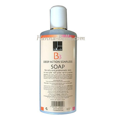 B3 уход для волос купить