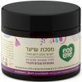 Органическая маска для окрашенных и очень сухих волос, EcoLove Purple collection Hair mask for colored and very dry hair 350 ml