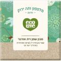 Органическое оливковое мыло с огурцом и зеленым чаем ecoLove 110г