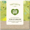 Органическое оливковое мыло с лимонной геранью ecoLove 110г