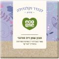 Органическое оливковое мыло с лавандой и календулой ecoLove 110г