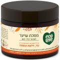 Органическая маска для нормальных и сухих волос, EcoLove Orange collection Hair mask for normal&dry hair 350 ml