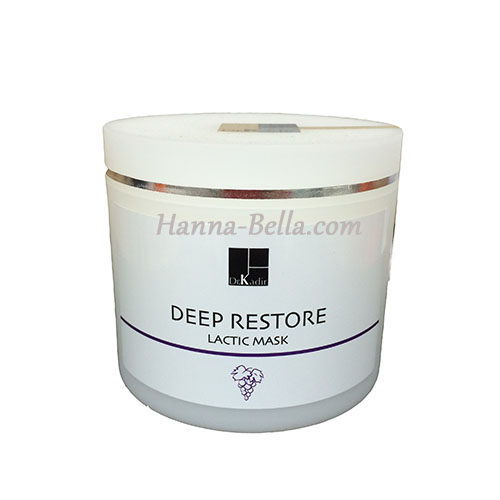 Buy Deep Restore Lactic Mask Without Intermediaries