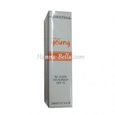 Крем для губ, Christina Forever Young Lip Zone Revitalizer Spf 15, 20ml