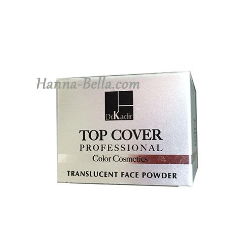 Прозрачная рассыпчатая пудра с матовым эффектом (0), Dr.Kadir Translucent powder 35 гр